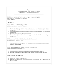 resume in college sample resume  college student resume your sample