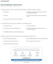 quiz worksheet mla format com in standard mla formatting what is included on the separate title page