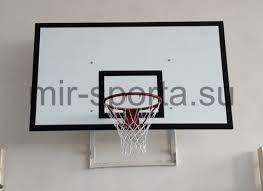 <b>Баскетбольный щит</b> с кольцом 180х105см | Мир Спорта