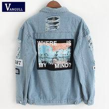 Best value <b>Denim Jacket Women</b> with Applique – Great deals on ...