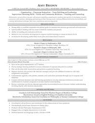 resume high school education resume examples  high school education this is a collection of five images that we have the best resume and we share through this website hopefully what we provide