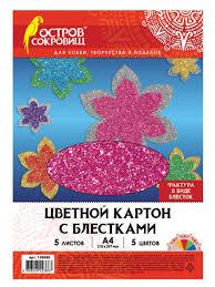 <b>Покрывало</b> жаккард Karna Cordenya цвет: стоне 250x270 см ...