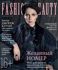 Fashion&Beauty_11/13 by Fashion&Beauty Krasnodar - issuu