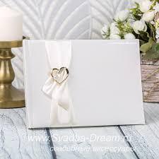 <b>Свадебные</b> книги <b>пожеланий</b> жениху и невесте ручной работы