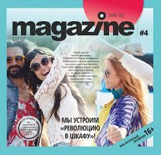 Magazine #4/2017 by Magazine - issuu