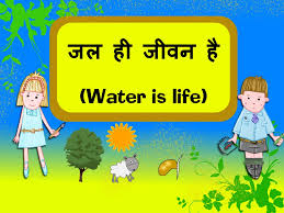 science importance of water cbse and science importance of water 23322354 23252366 23502361234023812357 cbse and ncert