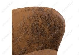 Купить <b>Барный стул Woodville Hold</b> в Волгограде по цене 8850 в ...