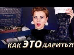 ГИГАНТСКИЙ ЧЕМОДАН КОСМЕТИКИ <b>ESTEE LAUDER</b>
