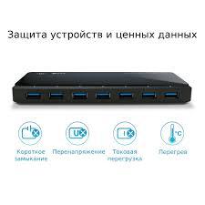 UH720 | 7-портовый концентратор <b>USB</b> 3.0 с 2 заряжающими ...