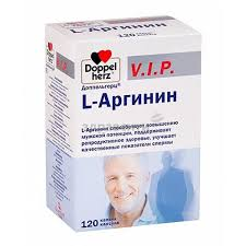 Doppelherz (<b>Доппельгерц</b>) <b>V.I.P. L-аргинин</b> капсулы 900 мг 120 шт ...