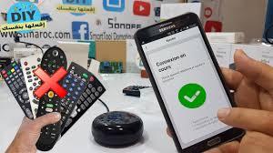 تحكم في الأجهزة المنزلية عبر الأشعة تحت الحمراء Smart IR <b>Remote</b> ...