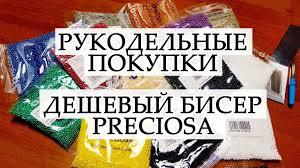 РУКОДЕЛЬНЫЕ ПОКУПКИ НАШЛА ДЕШЕВЫЙ МАГАЗИН С ...