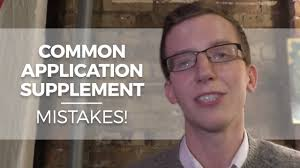 common application supplement mistakes and rice university common application supplement mistakes and rice university admissions