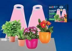<b>Светильник</b> для растений <b>Uniel ULT</b>-<b>P35</b>-<b>15W</b>/<b>SPLE</b>/<b>TM IP40</b> ...