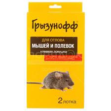 <b>Родентицид</b> ловушка клеевая от грызунов лоток, 2 шт, Грызунофф