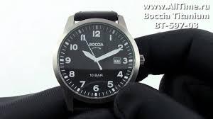 <b>Мужские</b> наручные <b>часы Boccia Titanium</b> BT-597-03 - YouTube