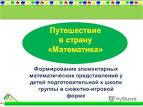 iv открытый региональный конкурс юных исполнителей на народных инструментах майкоп