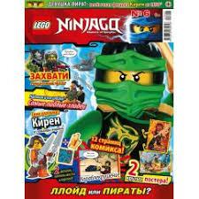 <b>Журналы Lego Ninjago</b> - купить в Москве в интернет-магазине ...