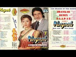 Image result for film (Ek Hi Raasta)(1993)