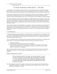 how to cite apa in essay writing tcfled com wp content uploads 2016 11 incredible how to cite a quote in apa under how to cite a quote in apa collections 1275 x 1650 png