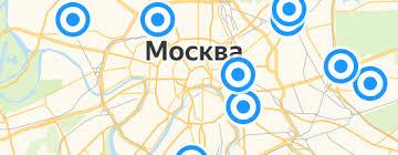 «Фоны фотографические» — Электроника — купить на Яндекс ...