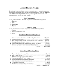 ancient project directions and rubric