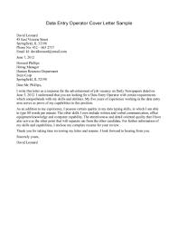roundshotus unique international civil aviation organization level entry level it job cover letter appealing cover letter samples for data entry data entry operator cover letter and winsome dear reader letter