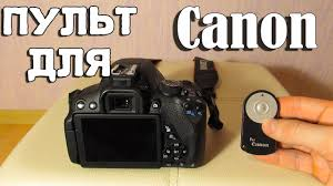 <b>Пульт</b> для фотоаппаратов <b>Canon</b> - YouTube