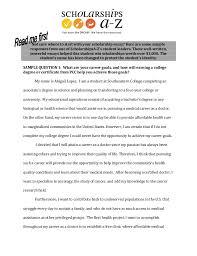 sample scholarship essays  cytotecusa sample scholarship essays