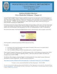 rockville md official website police hawker peddler license 2017 jpg