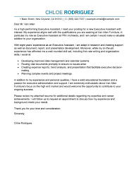 trainee s executive cover letter