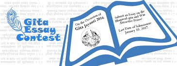 happy new year  gita essay contest