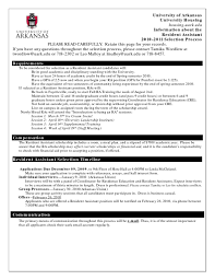 compensation assistant resume hr assistant cv template job description sample candidates