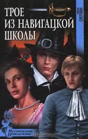 Книги <b>Соротокина</b> Нина Матвеевна - скачать бесплатно, читать ...