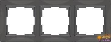 <b>Рамка Werkel</b> Snabb Basic на 3 поста серо-коричневый WL03 ...