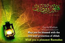 Happy Ramadan Quotes Wishes Greetings Pictures - Quotes Wishes
