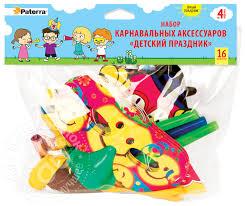Купить <b>Набор карнавальных аксессуаров Paterra</b> 4х4пр с ...
