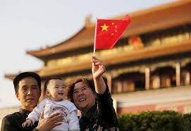 china one child policy essay essays on china s one child policy   essay topics end of china  s one