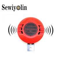 Sewiyolin <b>110dB 430HZ Loud</b> Electric Snail Horn Loudspeaker ...