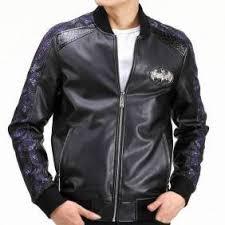 Мужская <b>верхняя</b> одежда <b>Philipp Plein</b> - купить по выгодной цене ...