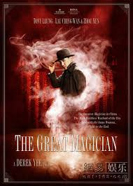 Đại Ma Thuật Sư The Great Magician