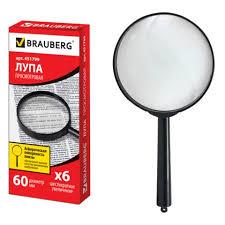 <b>Лупа просмотровая BRAUBERG</b>, диаметр 60 мм, увеличение 6 ...