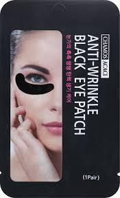 Acaci <b>Патчи для кожи вокруг</b> глаз против морщин и темных кругов ...