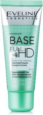 <b>База под макияж Eveline</b> Cosmetics — купить с бесплатной ...