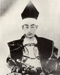「飯沼貞吉」の画像検索結果