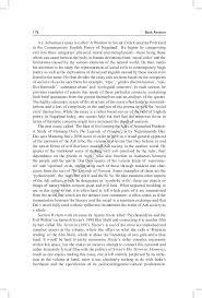 essay short story