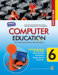 hamdard kutab khana computer education th class computer 6th front