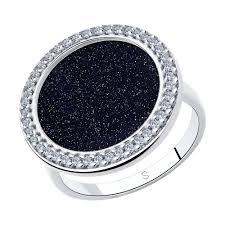 <b>Кольцо из серебра</b> с фианитом (<b>94013022</b>) - SOKOLOV в г ...