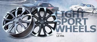 <b>Колесные диски</b> LS wheels