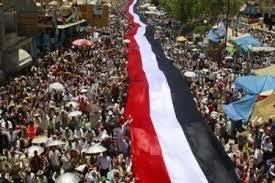 Image result for راهپیمایی باشکوه مردم استان الحدیده یمن